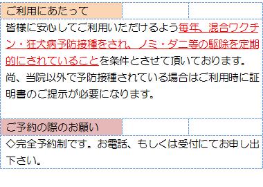 coment_pct